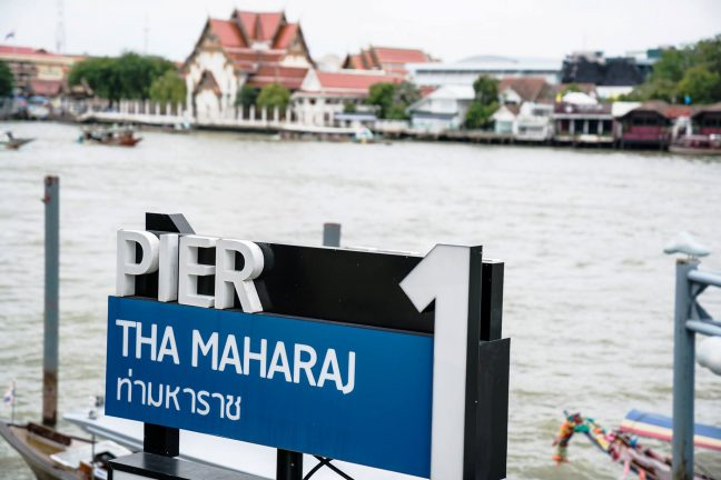Tha Maharaj Pier at the Chao Phraya River (photo credit: Amporn Konglapumnuay)